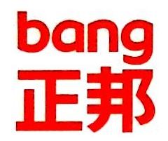 正邦创意(北京)品牌科技股份有限公司 最新采购和商业信息