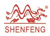广州市德峰建材科技有限公司 最新采购和商业信息