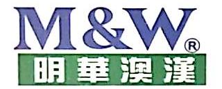 深圳市明华澳汉电子科技有限公司 最新采购和商业信息