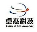 沈阳卓杰科技有限公司 最新采购和商业信息