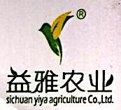 四川益雅农业有限公司