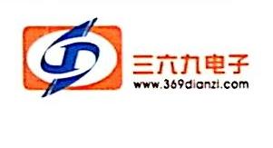 郑州三六九电子科贸有限公司 最新采购和商业信息