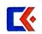 南宁市灿科贸易有限公司 最新采购和商业信息