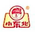阜新小东北食品有限公司