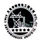 义乌市输变电工程有限公司 最新采购和商业信息