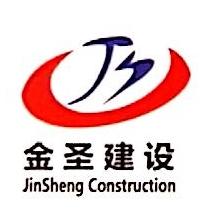 吉林省金圣建设工程有限公司 最新采购和商业信息
