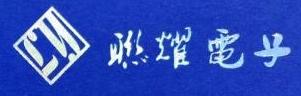 乐清市联耀电子科技有限公司 最新采购和商业信息