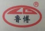 淄博市临淄鲁博厨房设备机械厂