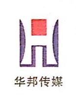 南昌华邦彩印包装有限公司 最新采购和商业信息