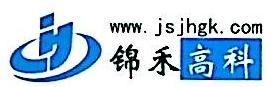 江苏锦禾高新科技股份有限公司 最新采购和商业信息
