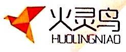 深圳市火灵鸟技术有限公司 最新采购和商业信息