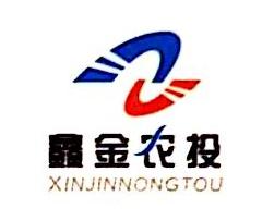 成都市鑫金农发投资有限公司