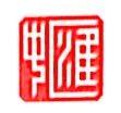 深圳市中汇建筑设计事务所 最新采购和商业信息