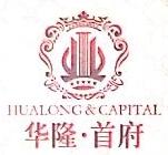 赣州华隆置业有限公司 最新采购和商业信息