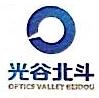 武汉光谷北斗地球空间信息产业股份有限公司 最新采购和商业信息