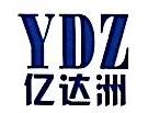 深圳市亿达洲空调设备有限公司 最新采购和商业信息