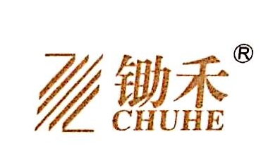 湖南创客联诚文化产业发展有限公司 最新采购和商业信息
