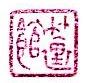 重庆竹里馆文化旅游策划有限公司 最新采购和商业信息