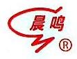 潍坊市晨鸣新型防水材料有限公司 最新采购和商业信息