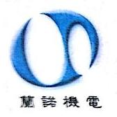 河北兰诺机电科技有限公司 最新采购和商业信息