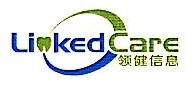 上海领健信息技术有限公司 最新采购和商业信息