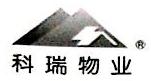 上海科瑞物业管理发展有限公司扬州分公司 最新采购和商业信息