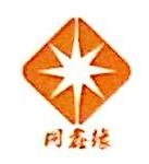 太原市同鑫缘商贸有限公司 最新采购和商业信息