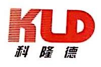 沈阳科隆德机电设备有限公司