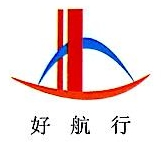 南京好航行船务有限公司 最新采购和商业信息