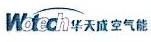 信宜市华天成贸易有限公司 最新采购和商业信息