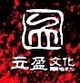 广州立盈文化艺术策划服务有限公司