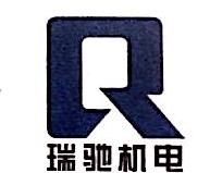成都瑞驰机电工程有限公司 最新采购和商业信息