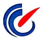 长兴宏盛电子有限公司 最新采购和商业信息