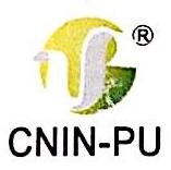 吉安创新聚氨酯科技有限公司 最新采购和商业信息