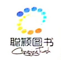 北京世纪聪颖文化发展有限公司 最新采购和商业信息