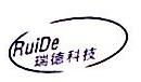 咸阳瑞德科技有限公司 最新采购和商业信息
