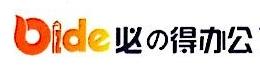 江西新宇科工贸有限公司 最新采购和商业信息