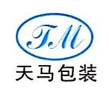 昆山市天马包装制品有限公司 最新采购和商业信息