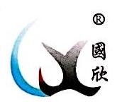 四川国兴建材有限公司 最新采购和商业信息