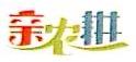 北京亲农创意农业技术有限公司