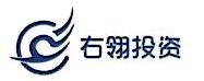 湖南右翎投资有限公司 最新采购和商业信息