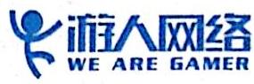 上海游人网络科技有限公司 最新采购和商业信息