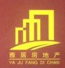 杭州雅居房地产代理有限公司 最新采购和商业信息