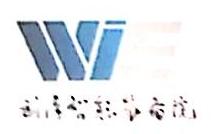 武汉智能装备工业技术研究院有限公司 最新采购和商业信息