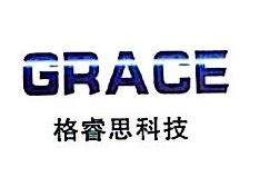 黑龙江格睿思科技开发有限公司 最新采购和商业信息