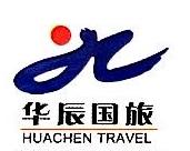 淮北华辰国际旅行社有限公司 最新采购和商业信息