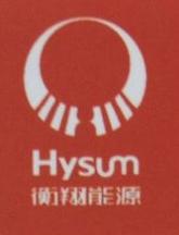 上海衡翔能源科技有限公司 最新采购和商业信息