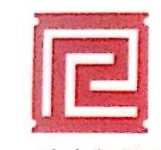 北京瑞驰佳信技术开发有限公司 最新采购和商业信息