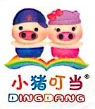 武汉叮当动漫科技股份有限公司 最新采购和商业信息