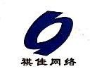 杭州祺佳计算机网络有限公司 最新采购和商业信息